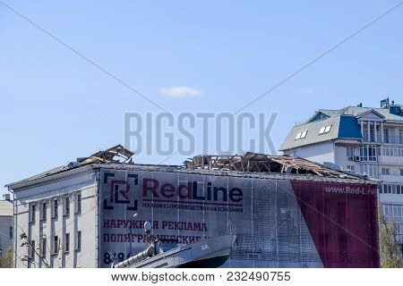 Novorossiysk, Russia - September 29, 2017: Wind-blown Roof From The Building. Destruction Of The Roo