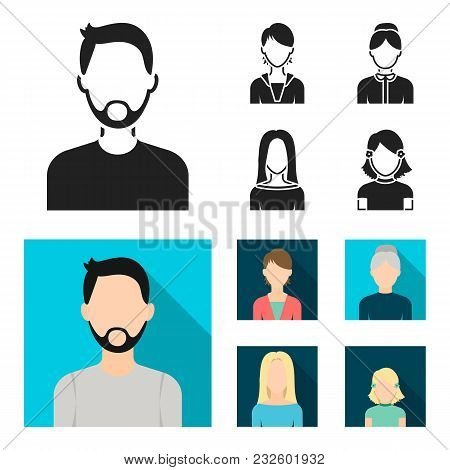 A Man With A Beard And Mustache, A Red-haired Girl, An Old Woman, A Blonde.avatar Set Collection Ico