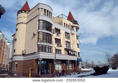 Modern residential area. Exterior. March 23, 2018 in Kiev,Ukraine