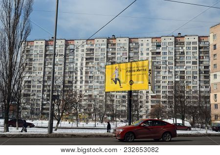 Soviet time residential area. March 23,2018. Kiev, Ukraine