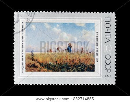 Soviet Union - Circa 1971 : Cancelled Postage Stamp Printed By Soviet Union, That Shows Painting By