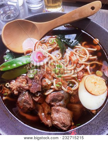 Beef Ramen. Savory Japanese Ramen Noodles With Beef Broth, Vegetable And An Egg Served For Lunch At