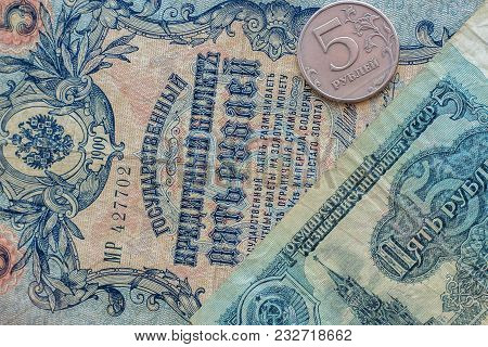 Comparison Of Russian Money With A Face Value Of 5 (five) Rubles. Period Of The Russian Empire, The