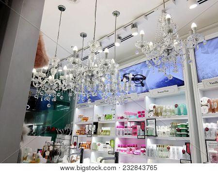 Rishon Le Zion, Israel- December 17, 2017: Inside The Store At Azrieli Department Store In Rishon Le