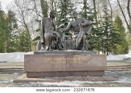 Smolensk, Russia - March 08.2018: Monument To Alexander Tvardovsky And Vasiliy Terkin. The Only Monu