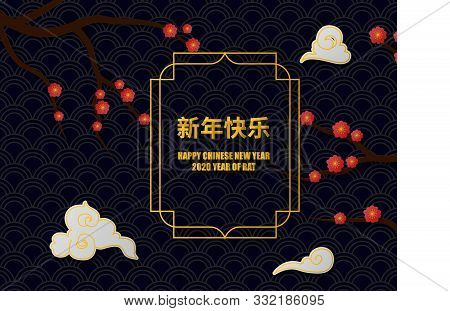 Happy Chinese New Year 2020 Background In Paper Cut Style. Year Of Rat. Chinese Characters Mean Happ