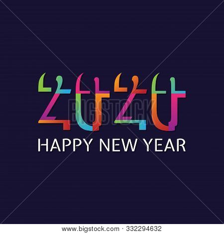poster of 2020 colorful Text isolated on black background, New Year 2020, 2020 text for Calendar New years, Happy New Year 2020,2020 Beginning concept, Number 2020, New Year 2020 Creative Design Concept, 2020 vector Eps10