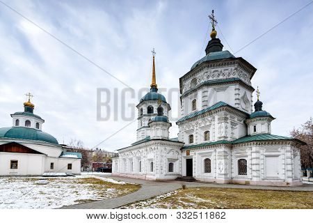 Irkutsk, Russia, November, 6, 2019: Irkutsk, Holy Trinity Church In The Center Of Irkutsk City, Buil