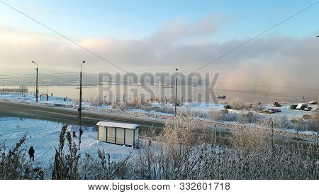Winter Landscape, The Outskirts Of The City Beyond The Arctic Circle. The East Coast Of The Ice-free