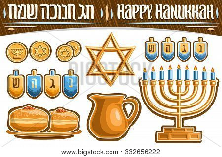 Vector Set For Hanukkah Holiday, Gold Chocolate Coins, Decorative Star Of David, 4 Isolated Dreidels