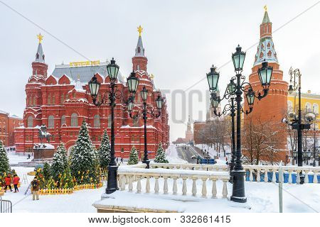 Moscow - Feb 5, 2018: Panoram Of Manezhnaya Square In Winter Moscow, Russia. It Is Tourist Attractio