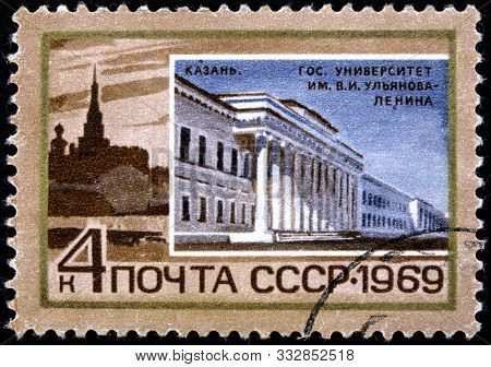 10.24.2019 Divnoe Stavropol Territory Russia The Postage Stamp Ussr 1969 Kazan State. University Nam