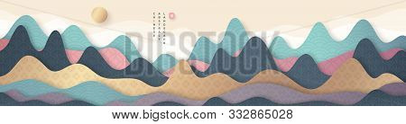 Guilin Mountains Abstract Landscape In Chinese Style With Asian Patterns. Vector Illustration. Symbo