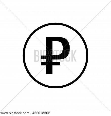 Ruble Coin Icon. Ruble Currency Isolated On White Background. Vector Illustration