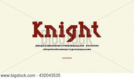 Cyrillic Slab Serif Letters Font In Viking Style For Logo And Headline Design. Vector Illustration