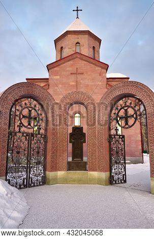 Gates Of The Armenian Church In Novosibirsk. Surb Astvatsatsin Is An Armenian Orthodox Church Made O