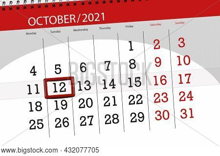 Calendar Planner For The Month October 2021, Deadline Day, 12, Tuesday.