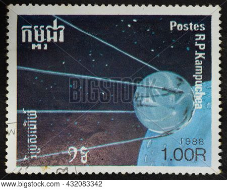 People's Republic Of Kampuchea - Cambodia - Circa 1988: Postage Stamp 'sputnik 1' Printed In R.p. Ka