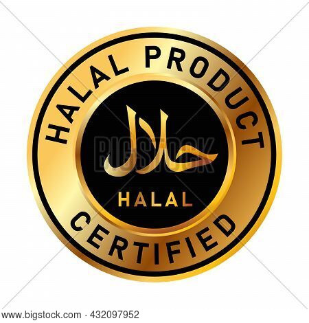 Gold Halal Food Stamp Islam Muslim Approved Product Badge Sticker In Golden Premium Design White Bac
