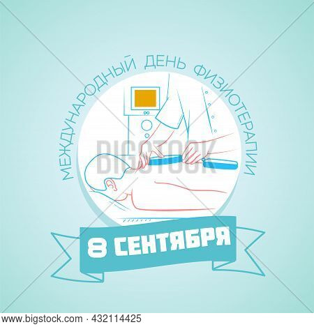 Russian September  World Physical Therapy Day