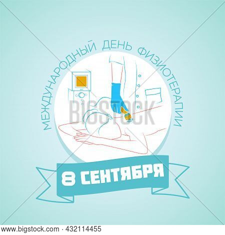 Russian World Physical Therapy Day