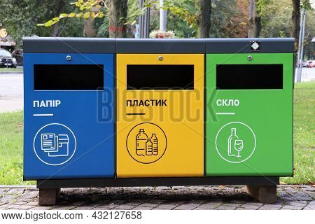 Multicolored Recycling Bins In The Park. Outdoor Garbage Containers For Plastic, Paper, Glass
