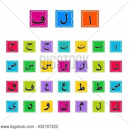 Arabic Alphabet. Arabic Calligraphy Fonts On Colorful Background. Abc Letters. Vector Illustration.
