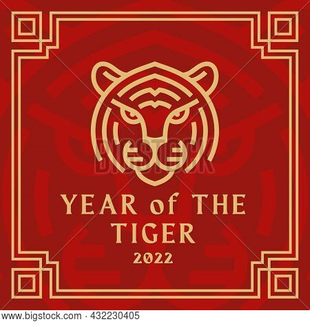 Happy New Year 2022 Illustration, Emblem Or Greeting Card Template. Hand Drawn Golden Tiger Chinese