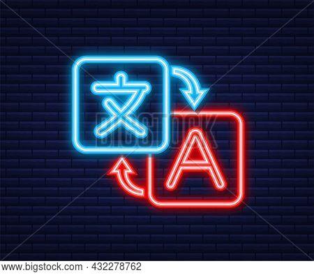 Online Translator Concept. Translator Icon. Neon Style. Vector Illustration.