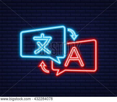 Online Translator Concept. Translator Icon. Neon Icon. Vector Illustration.