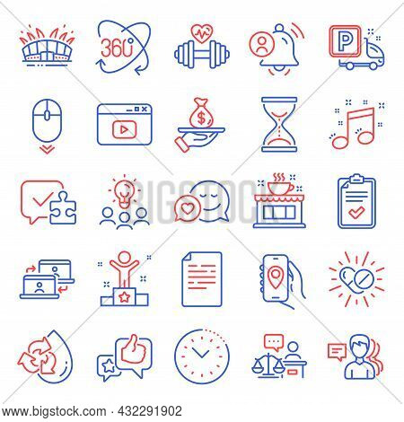 Business Icons Set. Included Icon As Scroll Down, Document, Arena Stadium Signs. Coffee Shop, Court