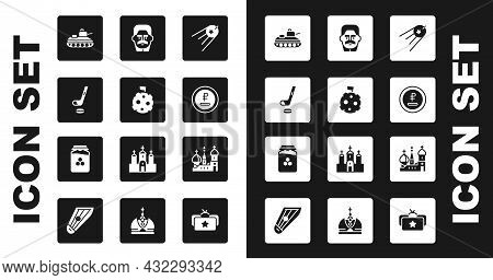 Set Satellite, Moon With Flag, Ice Hockey Stick And Puck, Military Tank, Rouble, Ruble Currency, Jos