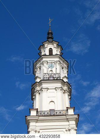 The Church In Kaunas City, Lithuania, Europe
