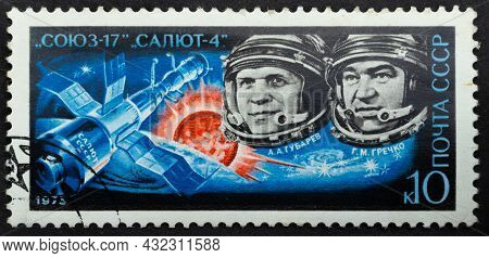Ussr - Circa 1975: Postage Stamp 'pilot-cosmonauts A. Gubarev And G. Grechko' Printed In Ussr. Serie