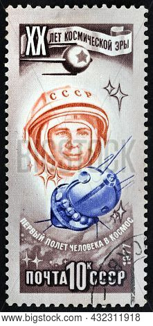 Ussr - Circa 1977: Postage Stamp 'yuri Gagarin' Printed In Ussr. Series: '20th Anniversary Of The Sp