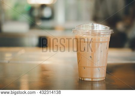 Iced Coffee Mocha With Lid. Lid Design For Drink Reduce Use Of Straw, You Can Drink Coffee Pass Lid