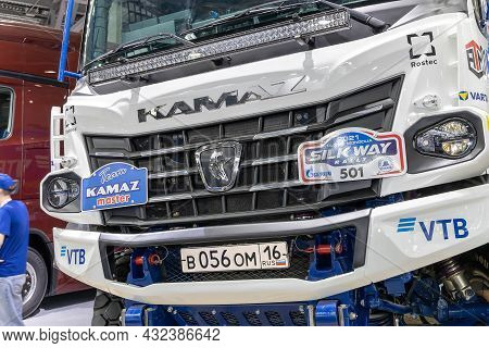 Cab Of A Sports Truck Kamaz-435091, Close-up. Racing Rally Truck Of The Kamaz Master Team At The Int