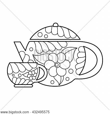 Coloring Book For Kids Tea Time. Vector Sketch. Teapot Decorated With Flowers And Leaves. Hand Drawn