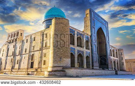 Po-i-kalan Or Poi Kalan, An Islamic Religious Complex Located Around The Kalan Minaret In Bukhara, U
