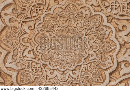 Arab Background Remanding To Islam Culture. Design Created From A 13th Century Architectural Detail
