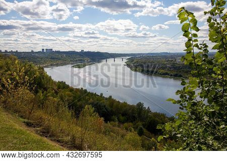 Autumn View Of Nizhny Novgorod And The Oka River From The Slope Of The Central Park