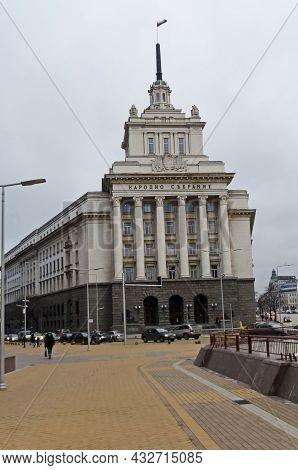 Sofia, Bulgaria - December 03, 2014: View To New National Assembly Building, Bulgarian Parliament  I