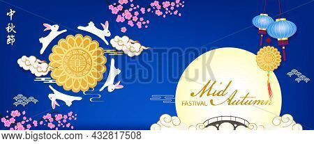 Banner Mid-autumn Festival. The Rabbit Greeting Happy Chinese Mid-autumn Traditional With Moonlight
