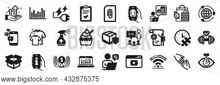 Set Of Business Icons, Such As Wifi, Laureate Award, Info App Icons. Budget Accounting, Bar Diagram,