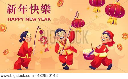 Cny Parade And Boys And Girls In Red Cloth Celebrating Happy Chinese New Year. Vector Asian People P