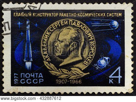 Ussr - Circa 1977: Postage Stamp 'medal With A Portrait Of S. Korolyov' Printed In Ussr. Series: '70