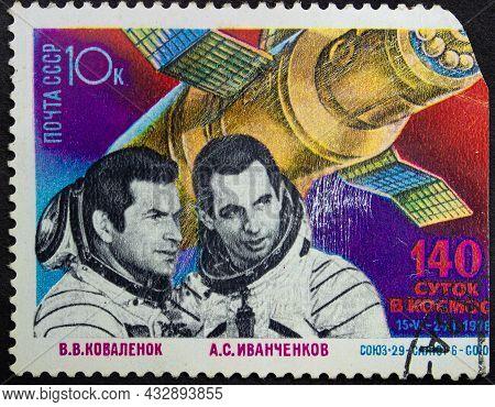 Ussr - Circa 1978: Postage Stamp 'pilot-cosmonauts V. Kovalenok And A. Ivanchenkov'. Series: 'orbita