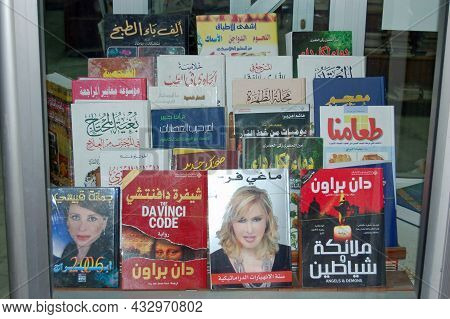 Tripoli, Libya - April 3, 2006: Books By Thriller Writer Dan Brown And Others On Display In The Wind