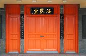 Chinese religion door of the Big Buddha poster