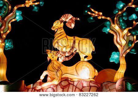 Goat Lantern In Lunar New Year 2015 Celebration